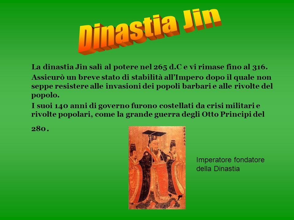 TRE DINASTIE Noi abbiamo scelto tre dinastie: la dinastia Jin la dinastia Ming la dinastia Qing