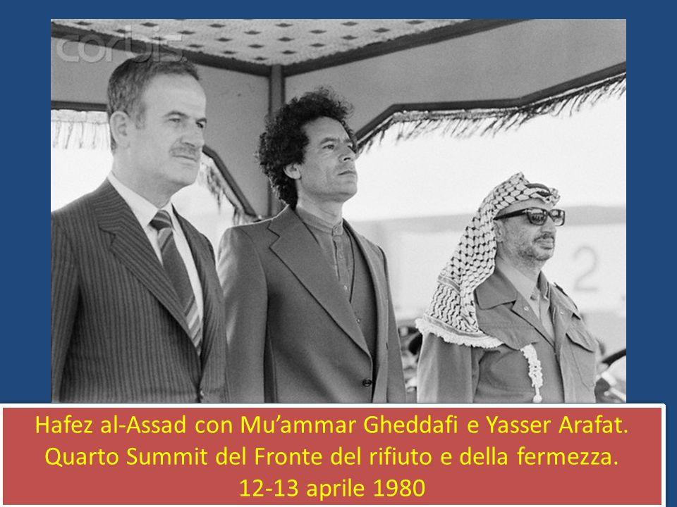 Hafez al-Assad con Muammar Gheddafi e Yasser Arafat. Quarto Summit del Fronte del rifiuto e della fermezza. 12-13 aprile 1980 Hafez al-Assad con Muamm