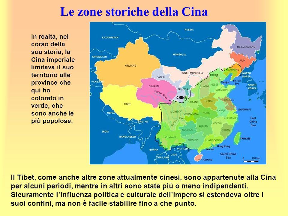 Le zone storiche della Cina In realtà, nel corso della sua storia, la Cina imperiale limitava il suo territorio alle province che qui ho colorato in v
