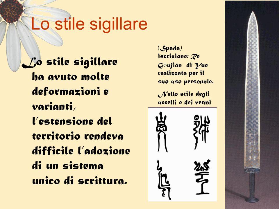 (Spada) iscrizione: Re G ō ujiàn di Yue realizzata per il suo uso personale. Nello stile degli uccelli e dei vermi Lo stile sigillare Lo stile sigilla