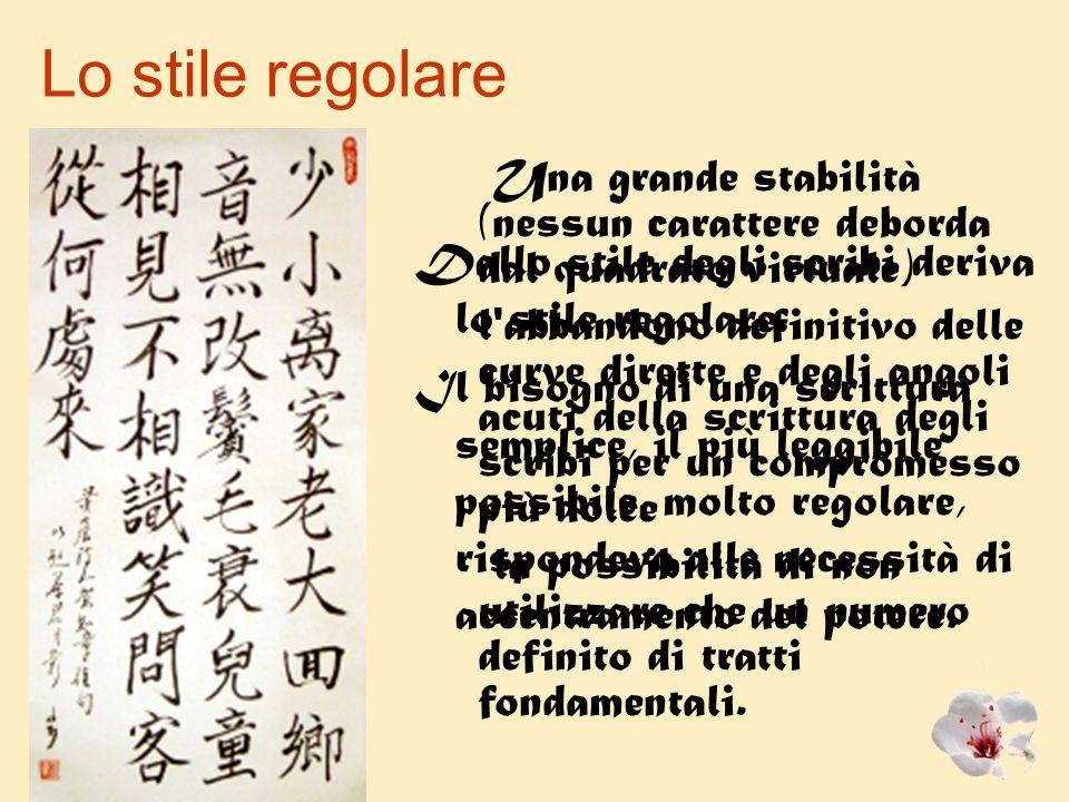 Lo stile regolare Dallo stile degli scribi deriva lo stile regolare. Il bisogno di una scrittura semplice, il più leggibile possibile, molto regolare,