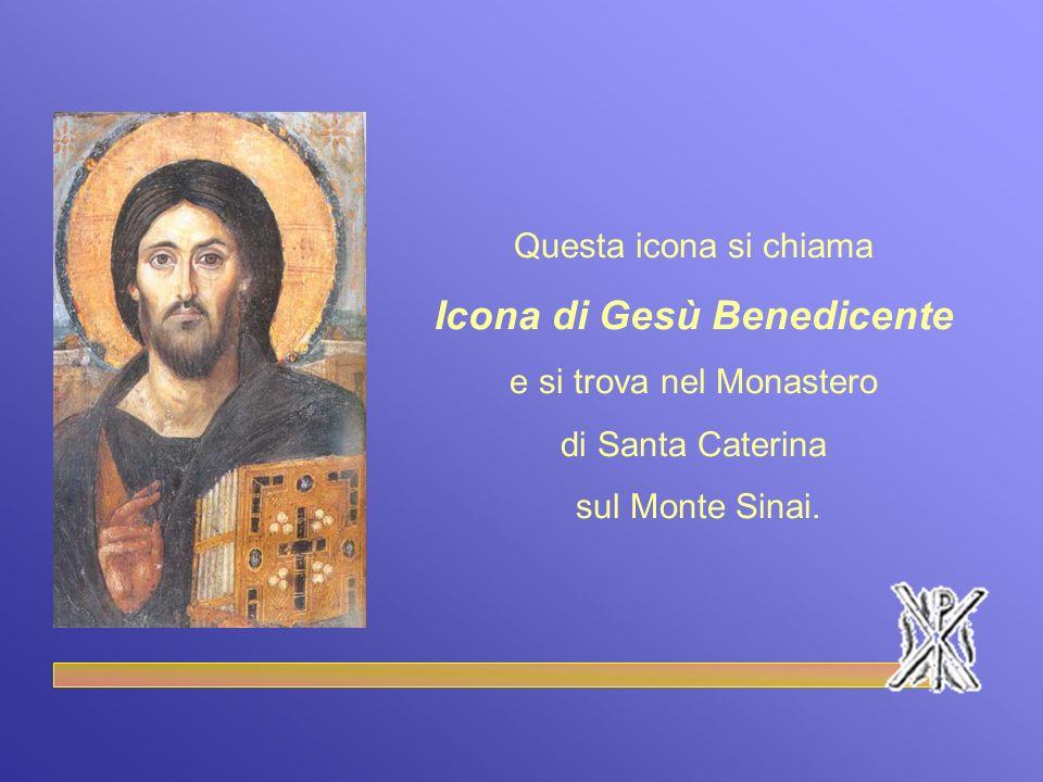 Questa icona si chiama Icona di Gesù Benedicente e si trova nel Monastero di Santa Caterina sul Monte Sinai.