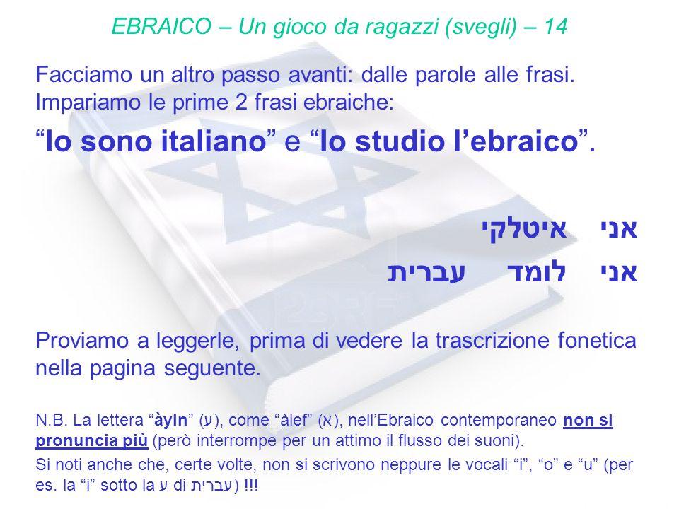 Facciamo un altro passo avanti: dalle parole alle frasi. Impariamo le prime 2 frasi ebraiche: Io sono italiano e Io studio lebraico. איטלקי אני עברית