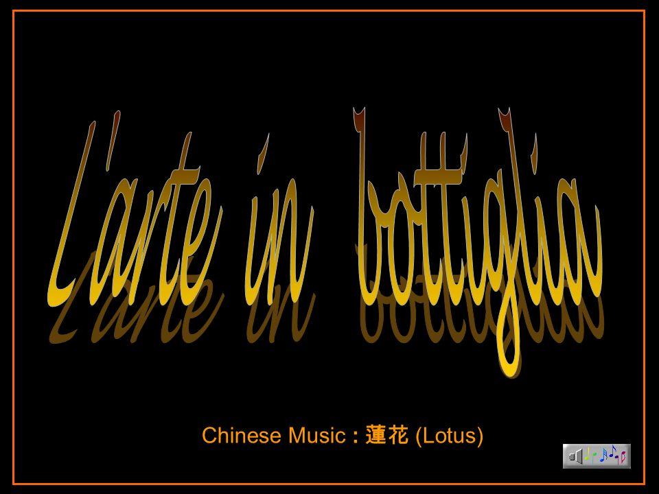 Chinese Music : (Lotus)