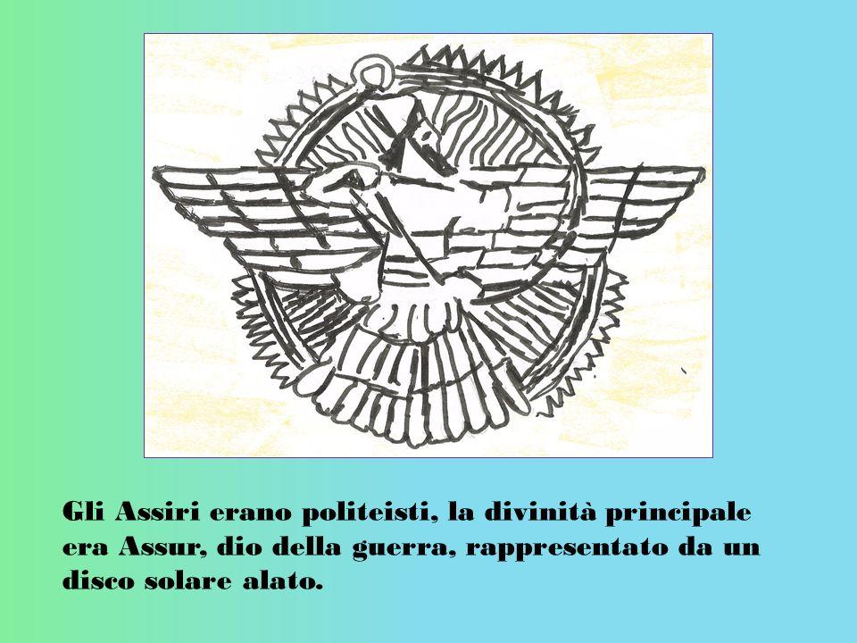 Lultimo re assiro fu Assurbanipal, uno dei più grandi.