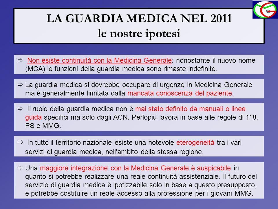 LA GUARDIA MEDICA NEL 2011 le nostre ipotesi Una maggiore integrazione con la Medicina Generale è auspicabile in quanto si potrebbe realizzare una rea