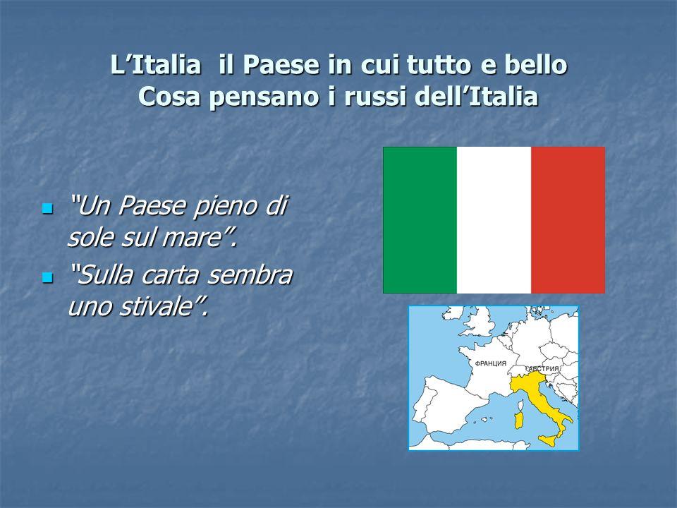 Dica, per favore, quale citta e la capitale d`Italia.