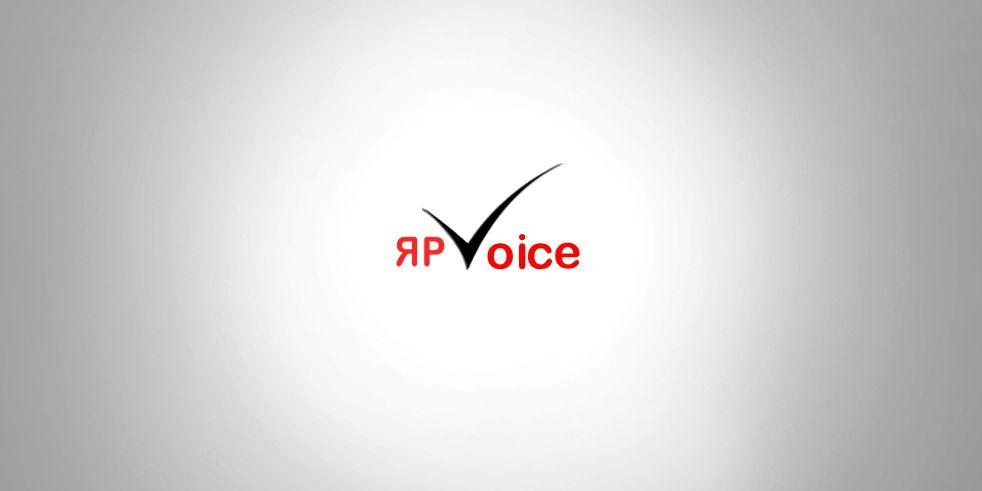 RP Voice nasce nel dicembre 2009 con lobiettivo di raccogliere lesperienza consolidata dellattuale proprietà e di tutto laffiatato team di gestione e metterlo a disposizione dei principali players del mercato che abbiano intenzione di proporsi con attività di teleselling rivolte al mercato B2B e/o B2C Il call center, di 800 mq, si sviluppa su ununica superficie con circa 140 postazioni operative destinate ad accogliere attività di teleselling outbound.