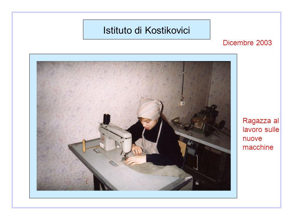 Gressan - Maggio 2003 Macchine allestite per addestramento della sarta Bielorussa Ringraziamo il comune di Gressan per averci concesso luso gratuito dei locali