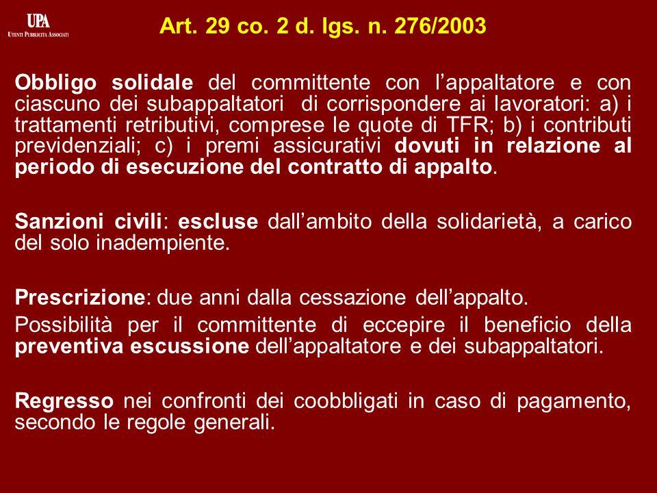 Le modifiche allart.29 introdotte dalla legge n.
