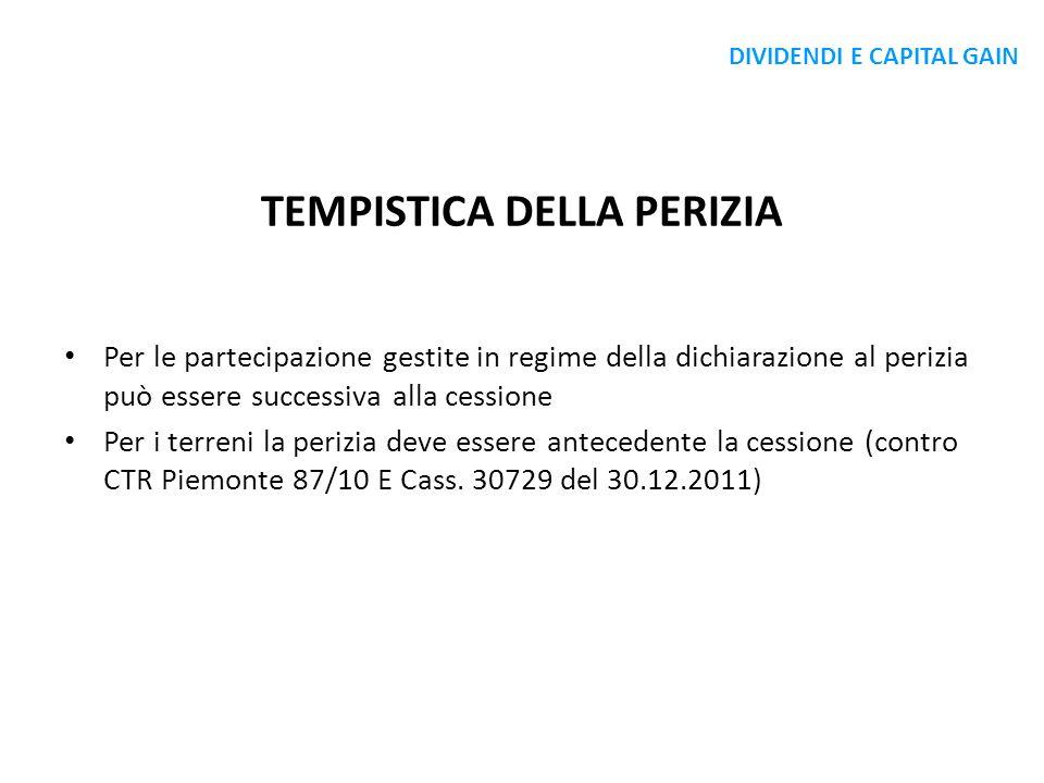 TEMPISTICA DELLA PERIZIA Per le partecipazione gestite in regime della dichiarazione al perizia può essere successiva alla cessione Per i terreni la p