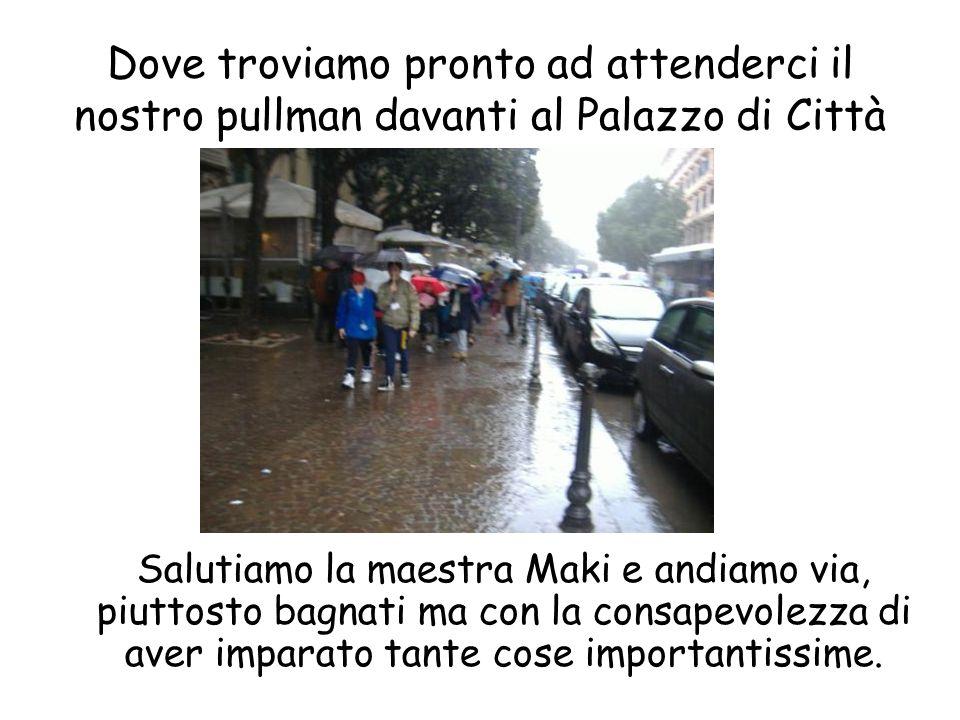 Il giorno 15 marzo il secondo gruppo con le classi V C e D raggiunge il centro di Salerno per fare lo stesso giro