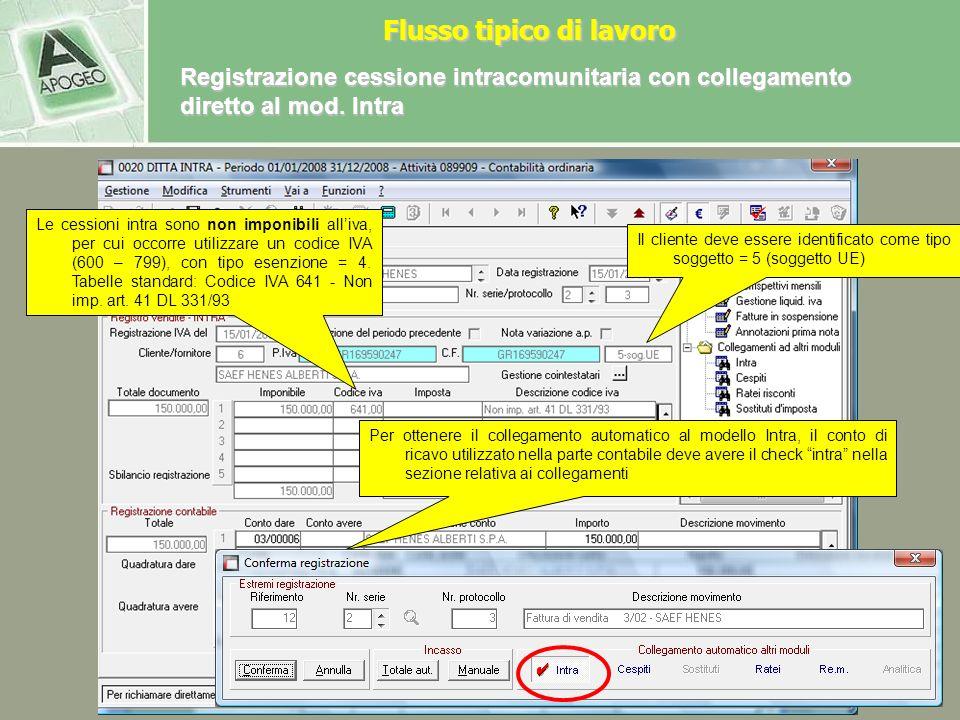 Registrazione fattura acquisto intracomunitaria Riepilogo rilevazioni contabili in caso di acquisti di servizi : 1.se imponibile, è necessario utilizz