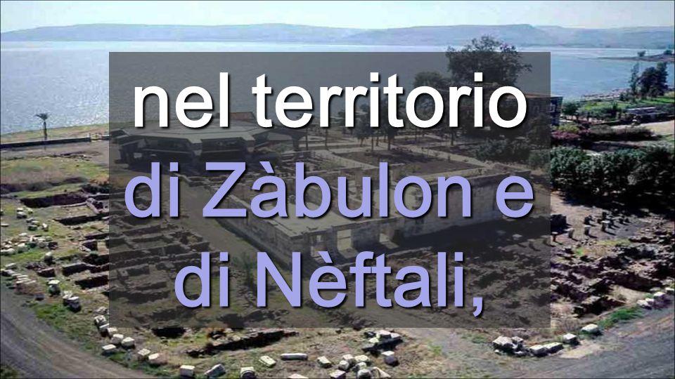 Il vangelo inizia a casa Giovanni predicava nel deserto, Gesù vicino alla gente La valle dellArbel, al tempo di Gesù, era la via per andare a Cafarnao, accanto al Lago