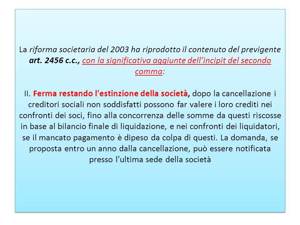 La riforma societaria del 2003 ha riprodotto il contenuto del previgente art. 2456 c.c., con la significativa aggiunte dellincipit del secondo comma: