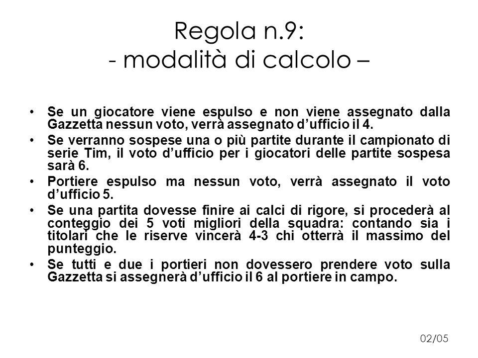 Regola n.9: - modalità di calcolo – Se un giocatore viene espulso e non viene assegnato dalla Gazzetta nessun voto, verrà assegnato dufficio il 4.