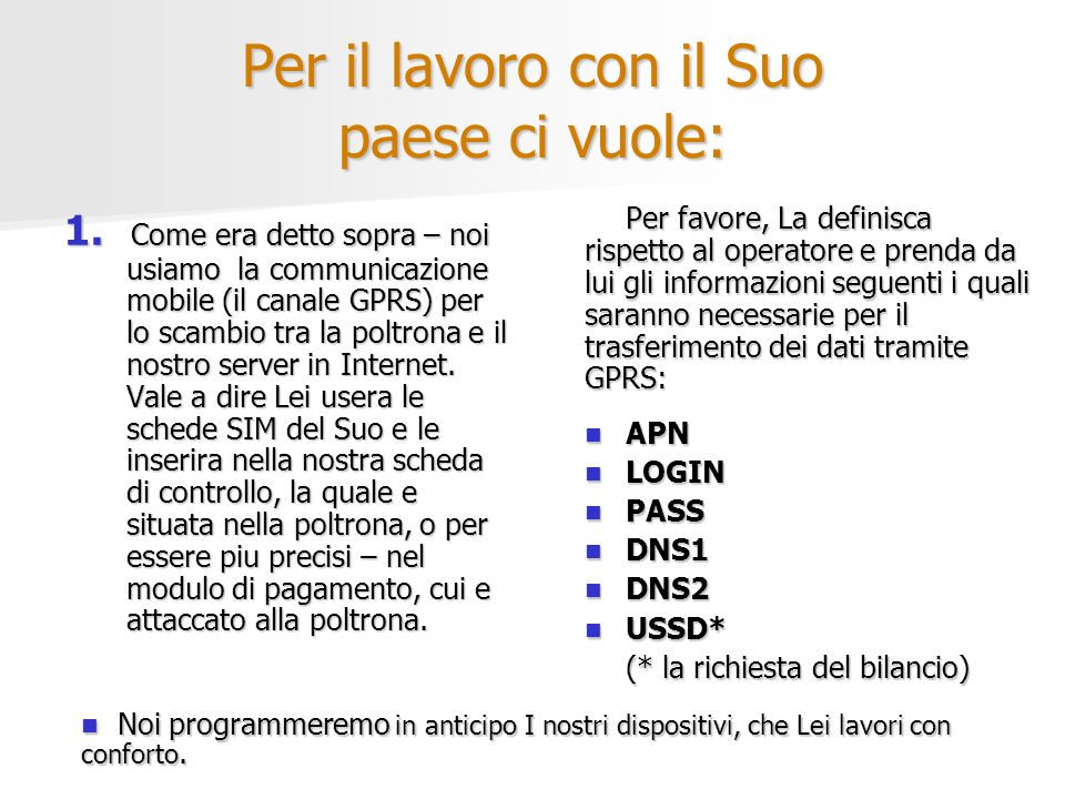 Per il lavoro con il Suo paese ci vuole: 1. Come era detto sopra – noi usiamo la communicazione mobile (il canale GPRS) per lo scambio tra la poltrona