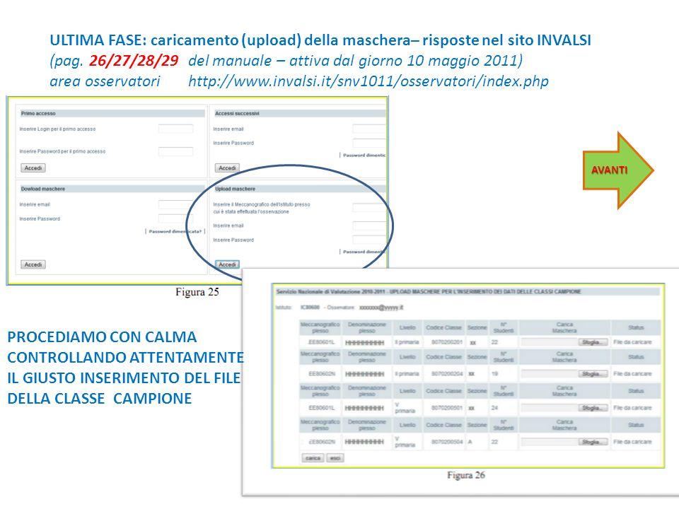 ULTIMA FASE: caricamento (upload) della maschera– risposte nel sito INVALSI (pag.