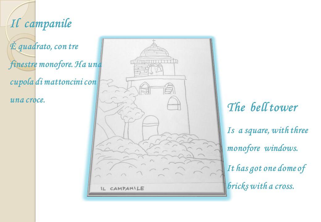 Il protiro Sotto al timpano gli archi hanno delle incisioni con figure di martiri, di animali e di foglie; ci sono anche due sculture: una di un grande toro alato; laltra di unaquila con un libro tra le zampe.