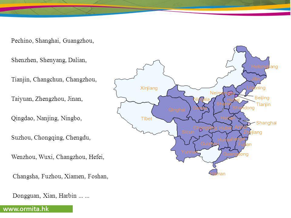 Hebei Jilin Shandong Anhui Zhejiang Fujian Henan Hubei Guangdong Qinghai Sicun Guizhou Yunnan Tibet Gansu Shanghai Tianjin Xinjiang Beijing Jiangxi Ha
