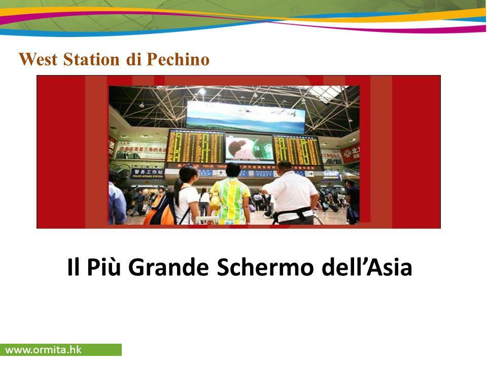 www.ormita.hk West Station di Pechino Il Più Grande Schermo dellAsia