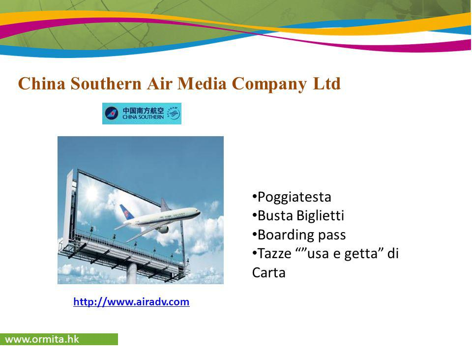 www.ormita.hk China Southern Air Media Company Ltd Poggiatesta Busta Biglietti Boarding pass Tazze usa e getta di Carta http://www.airadv.com