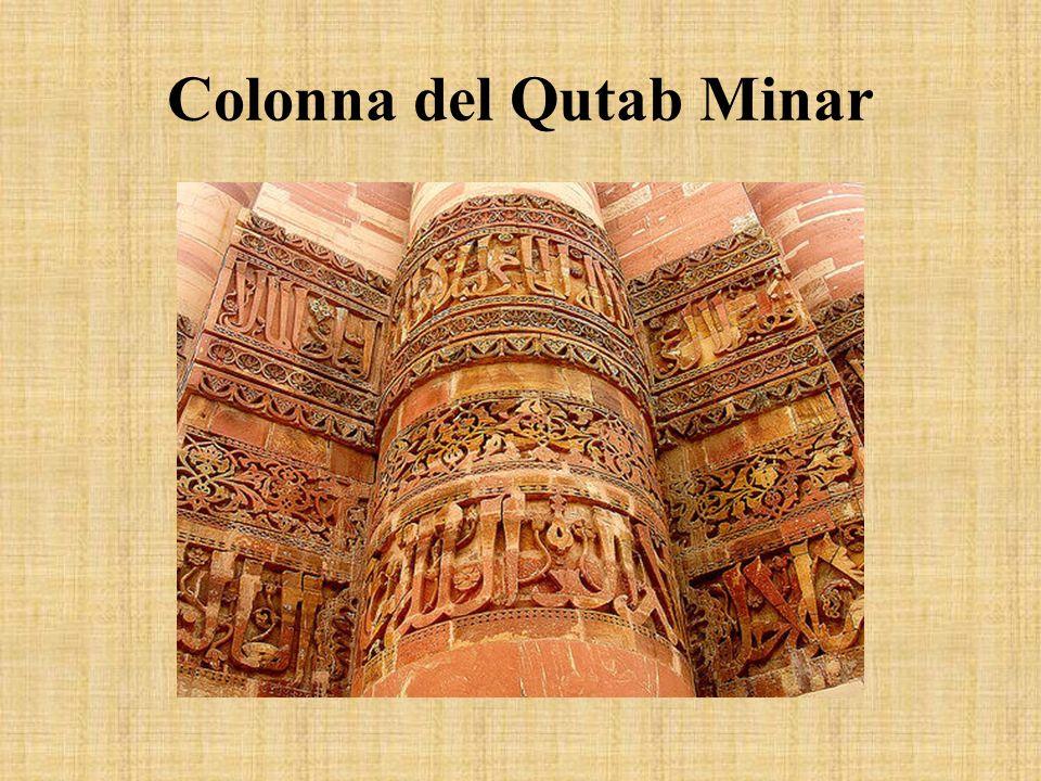Colonna del Qutab Minar