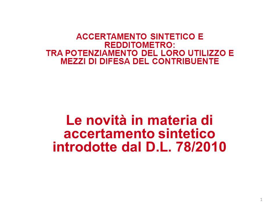 Differenze tra accertamento sintetico e redditometro Corte costituzionale, nella Sentenza del 23 luglio 1987, n.