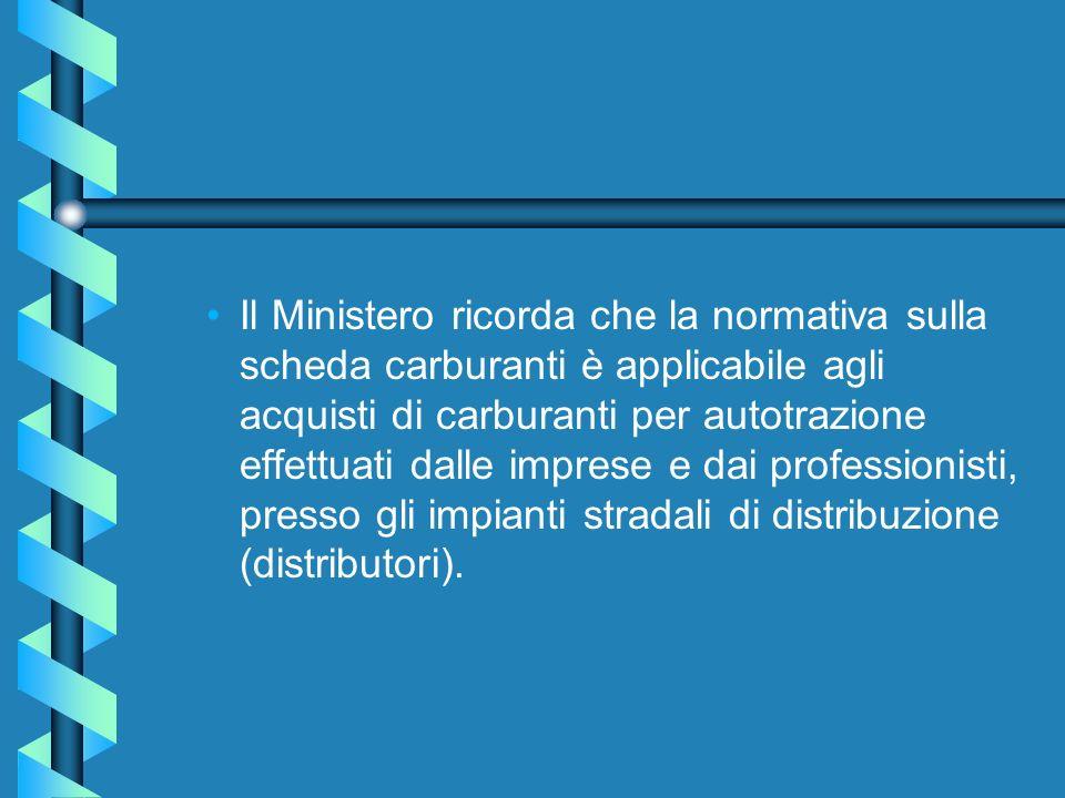 CIRCOLARE MINISTERIALE b b Con la Circolare n. 205/E del 12 agosto 1998 il Ministero delle Finanze ha fornito nuove indicazioni e chiarimenti sulle pr