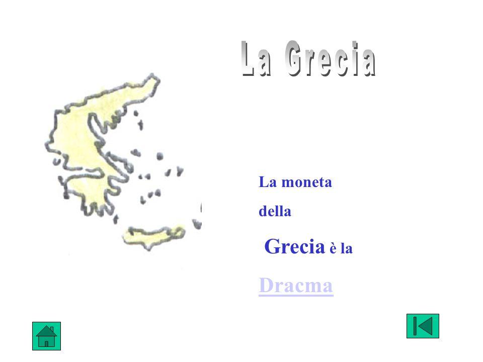 La moneta della Grecia è la Dracma