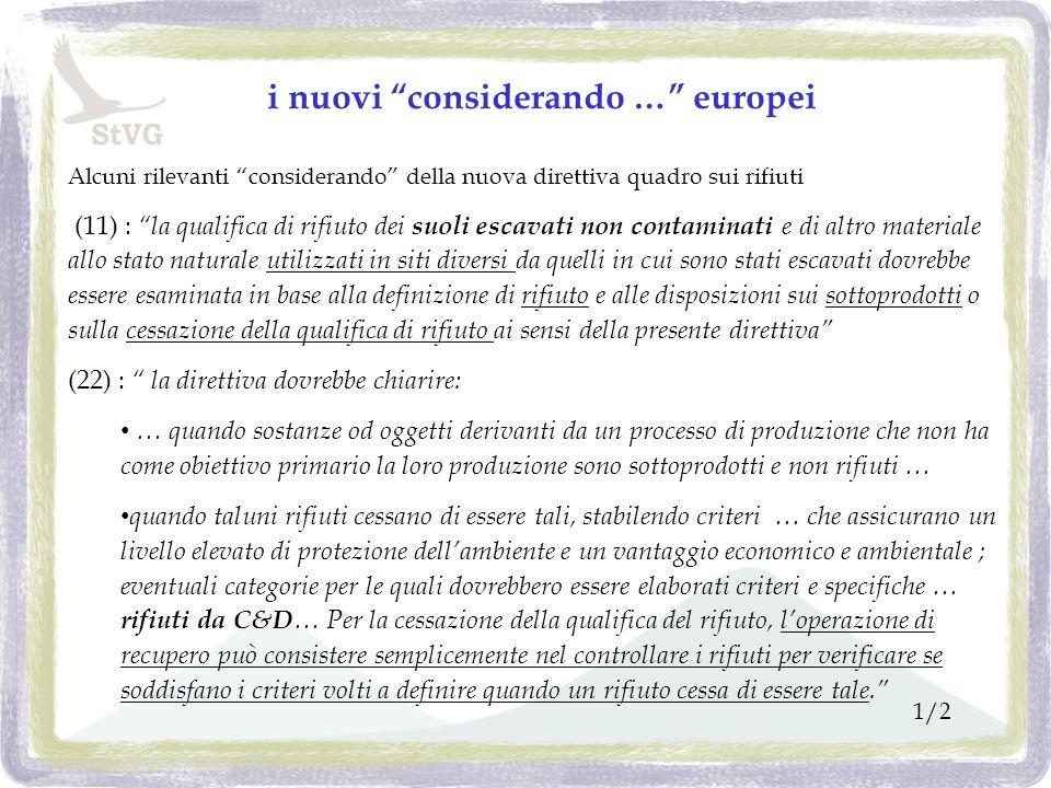 Ipotesi di contaminazione