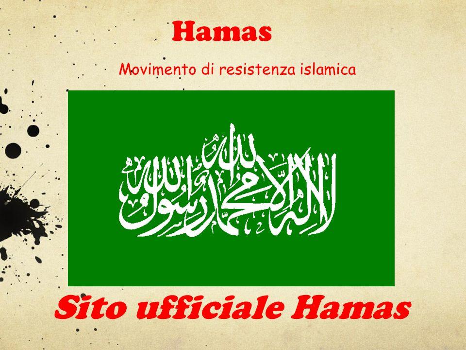 Hamas Movimento di resistenza islamica Sito ufficiale Hamas