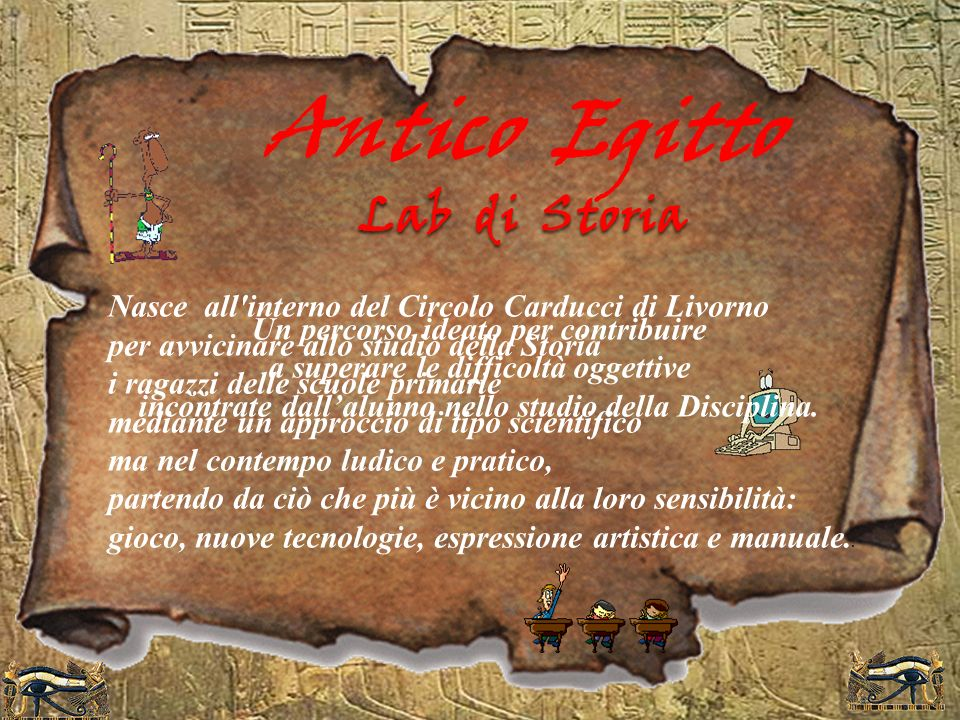 Antico Egitto Lab di Storia