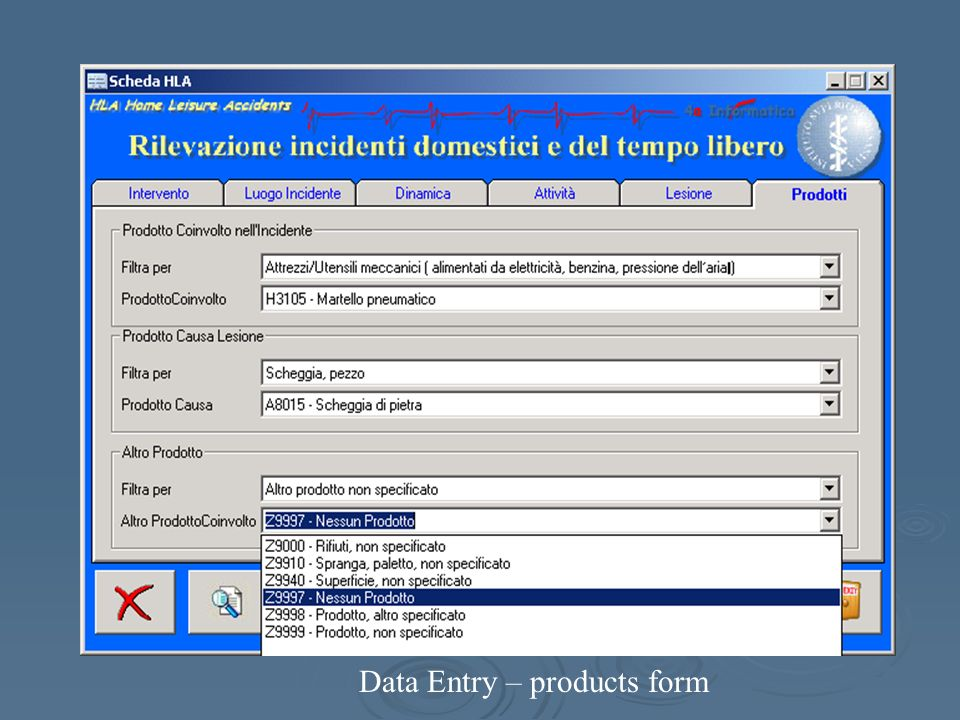 Data Entry – products form