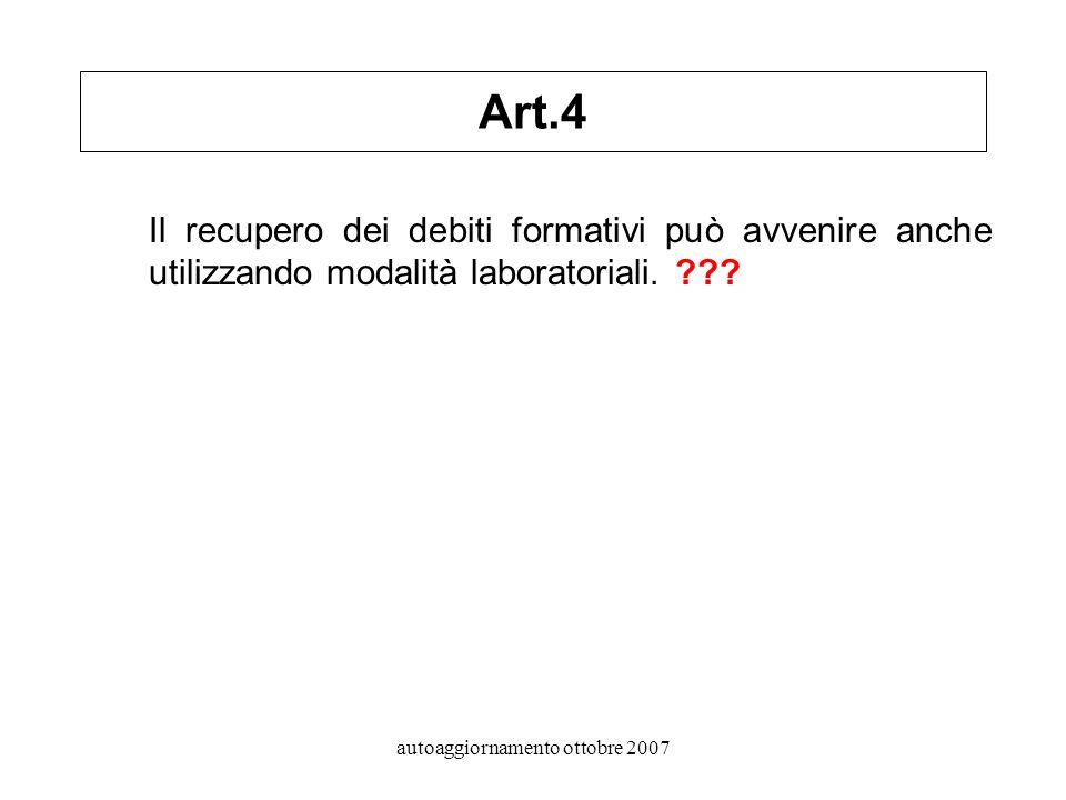 autoaggiornamento ottobre 2007 Art.4 Il recupero dei debiti formativi può avvenire anche utilizzando modalità laboratoriali.