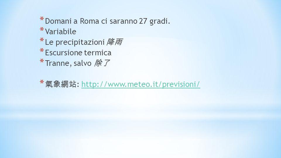 * Domani a Roma ci saranno 27 gradi.