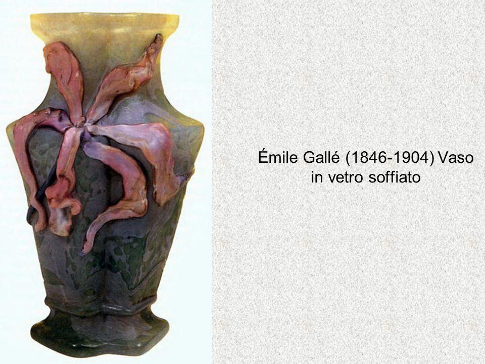 Émile Gallé (1846-1904) Vaso in vetro soffiato