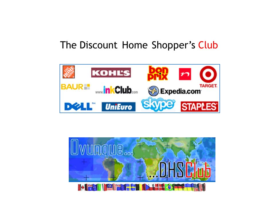 The DiscountHomeShoppers Club