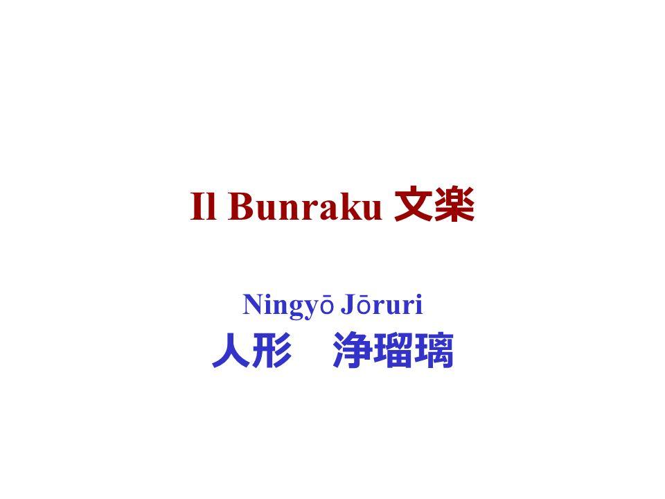 Il Bunraku Ningy ō J ō ruri