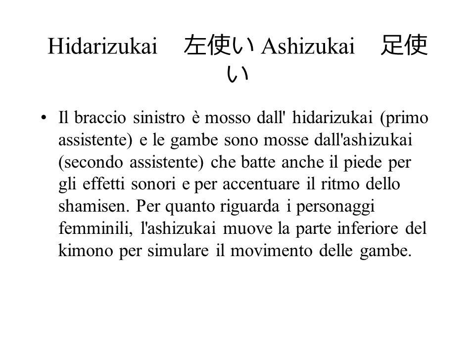 Hidarizukai Ashizukai Il braccio sinistro è mosso dall' hidarizukai (primo assistente) e le gambe sono mosse dall'ashizukai (secondo assistente) che b