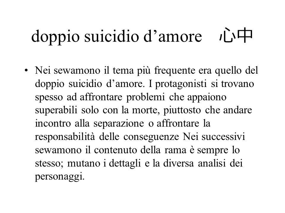 doppio suicidio damore Nei sewamono il tema più frequente era quello del doppio suicidio damore. I protagonisti si trovano spesso ad affrontare proble