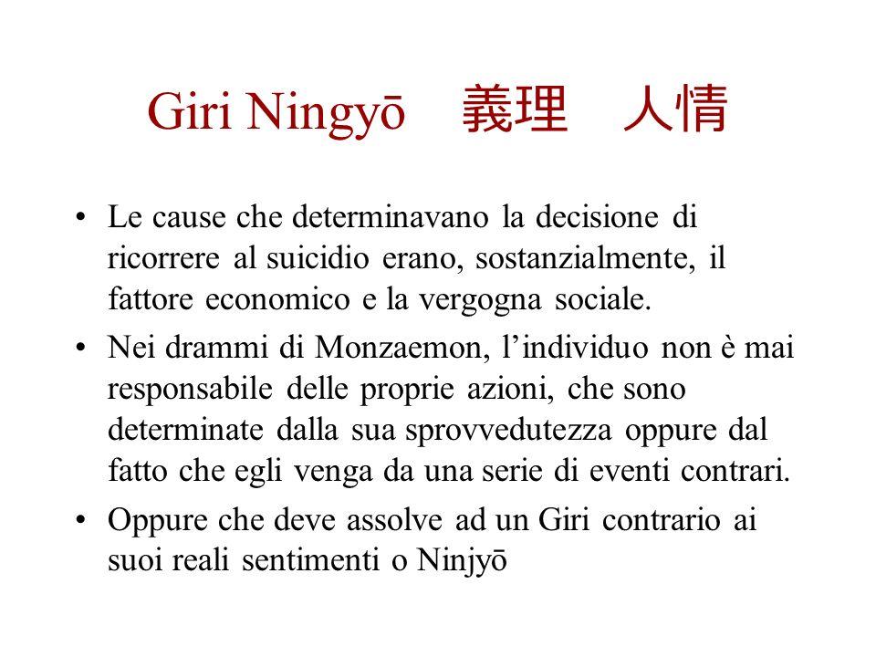 Giri Ningyō Le cause che determinavano la decisione di ricorrere al suicidio erano, sostanzialmente, il fattore economico e la vergogna sociale. Nei d