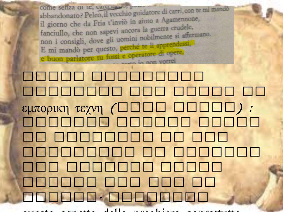 II parte – l'argomentazione Dopodiché Fenice, nei versi successivi, fa riferimento all ' ira di Achille :