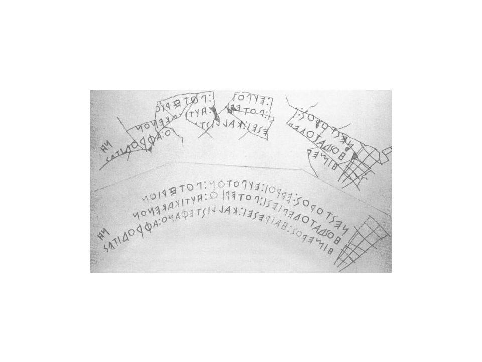 Esempi di basi con iscrizione onoraria per P. Mario eques romanus e A.Platorio console