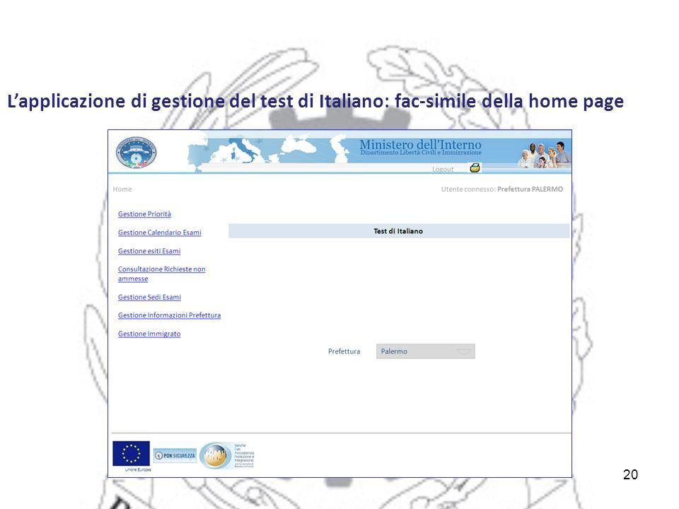 20 L'applicazione di gestione del test di Italiano: fac-simile della home page