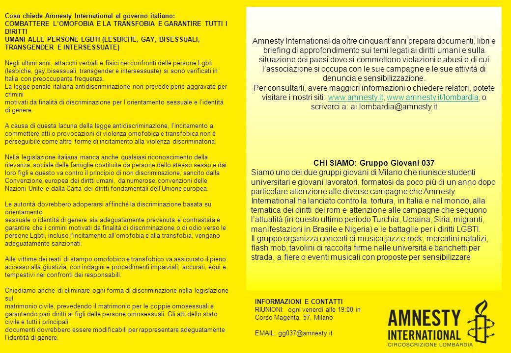 Amnesty International da oltre cinquant'anni prepara documenti, libri e briefing di approfondimento sui temi legati ai diritti umani e sulla situazione dei paesi dove si commettono violazioni e abusi e di cui l'associazione si occupa con le sue campagne e le sue attività di denuncia e sensibilizzazione.