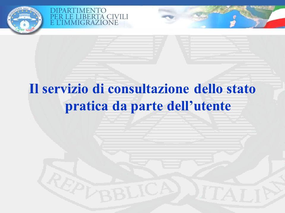 Il servizio di consultazione dello stato pratica da parte dellutente
