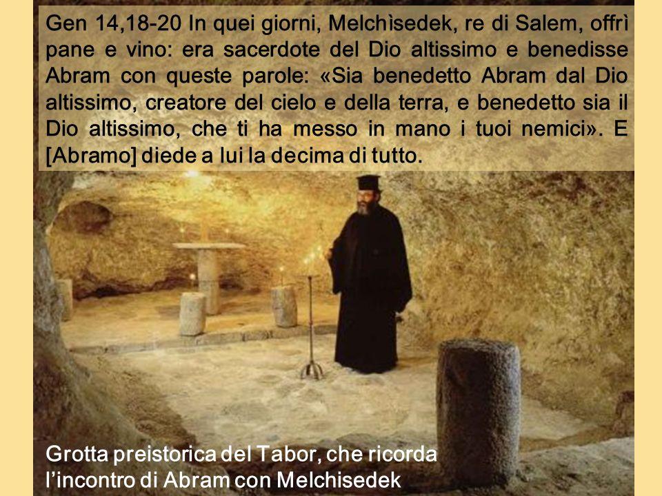 Anno C IL CORPO E SANGUE DI CRISTO 2 giugno 2013 La musica dei Cantici (Sinagoga ebrea) ci fa entrare nell intimità dellAmore a Dio