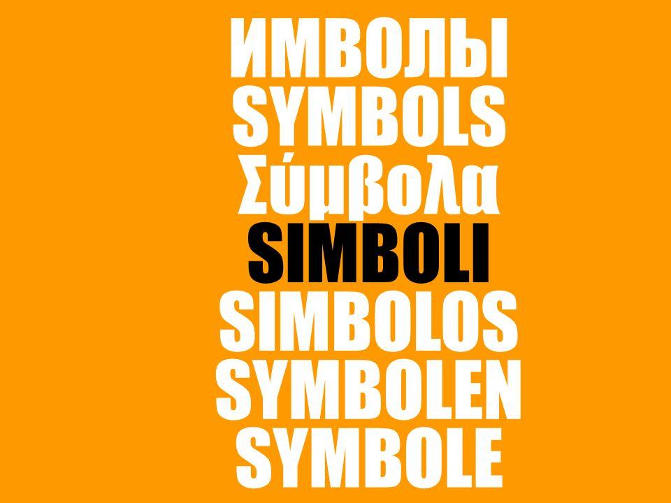 pittogrammi astrologici alchemici mistici araldici corporativi SIMBOLI