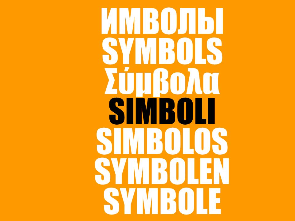 SIMBOLI SYMBOLS SYMBOLEN SIMBOLOS Σύμβολα ИМВОЛЫ SYMBOLE